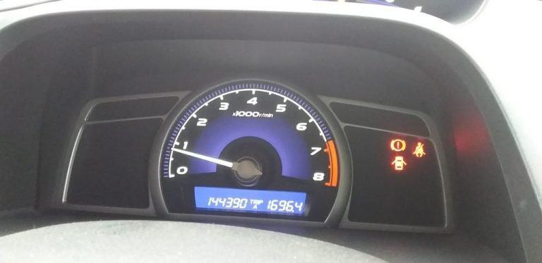 New Civic LXS 1.8 16V (Flex) 2008